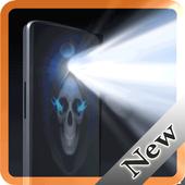 Flashlight skull super icon