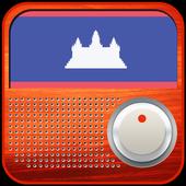 Free Cambodia Radio AM FM icon