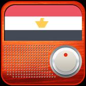 Free Egypt Radio AM FM icon