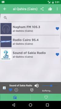 Free Egypt Radio AM FM screenshot 1