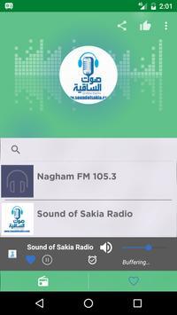 Free Egypt Radio AM FM screenshot 2