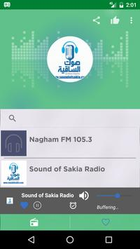 Free Egypt Radio AM FM apk screenshot