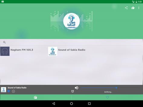 Free Egypt Radio AM FM screenshot 7