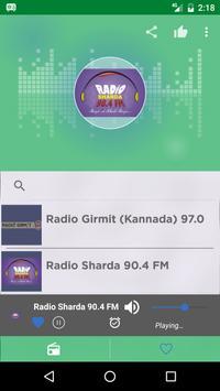 Free India Radio AM FM apk screenshot