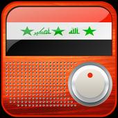 Free Iraq Radio AM FM icon