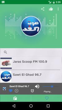 Free Lebanon Radio AM FM screenshot 2
