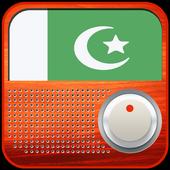 Free Pakistan Radio AM FM icon