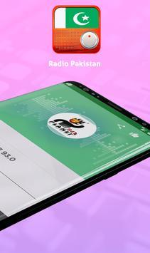 Free Pakistan Radio AM FM screenshot 1