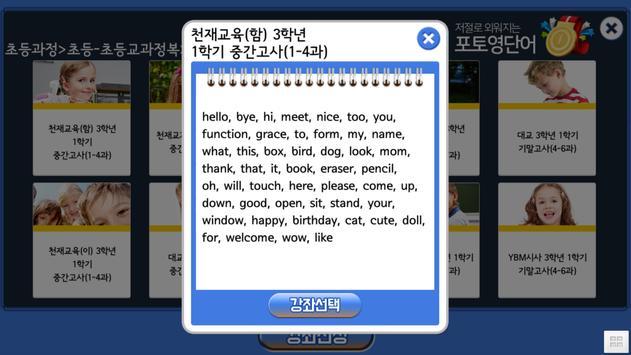 리도보카 screenshot 2
