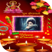 Dipawali Photo Frames icon