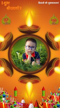 Dipawali Photo Frames poster