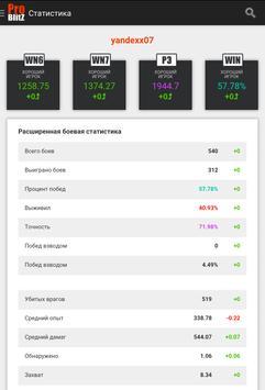 Blitz Progress apk screenshot