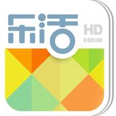 乐活志 icon