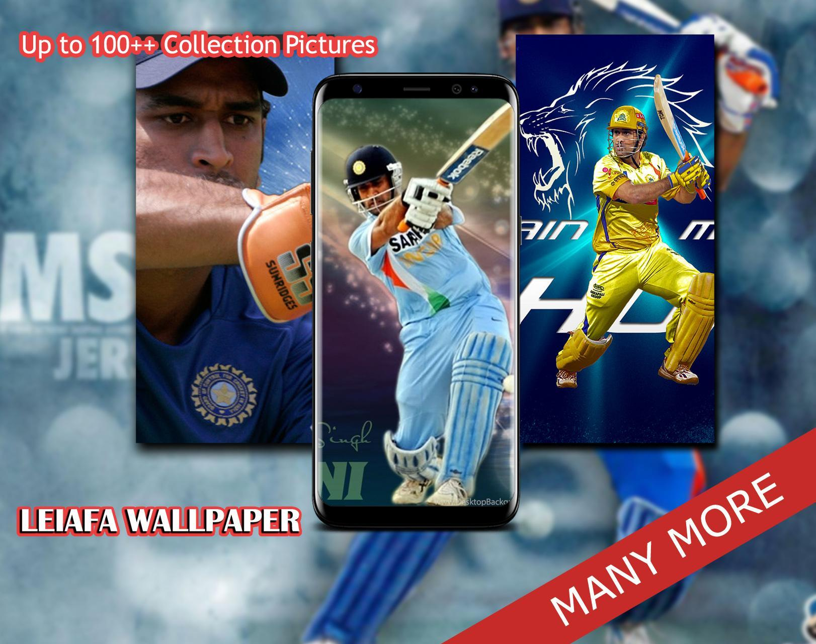 Ms Dhoni Mobile Wallpapers