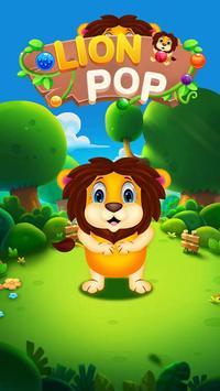 Lion Pop poster
