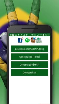 Estatuto do Servidor Público apk screenshot