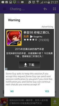 Gays chat(No logon,photo) apk screenshot