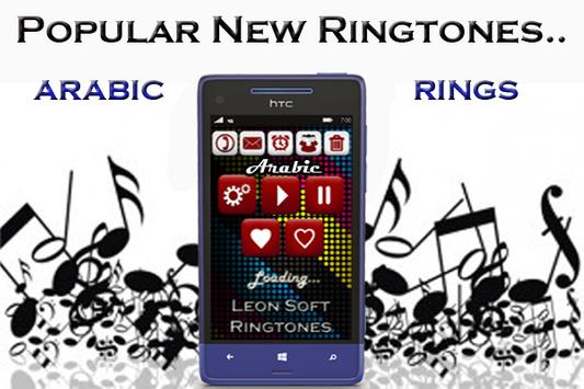 Arabic ringtones poster