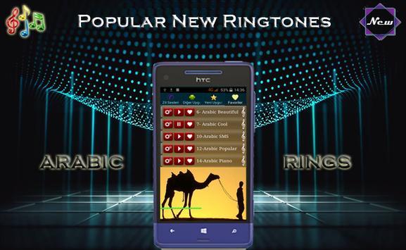 Arabic ringtones apk screenshot