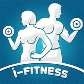 iFitness: Men & Women icon