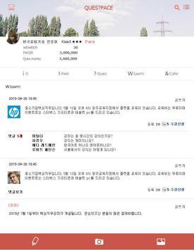 Learning Cafe apk screenshot