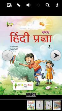 Hindi Pragya 3 poster