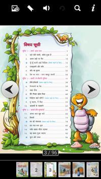 Hindi Pragya 3 screenshot 1