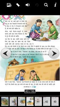 Hindi Pragya 3 screenshot 4