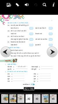 Hindi Pragya 3 screenshot 5