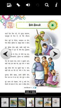 Hindi Pragya 3 screenshot 8