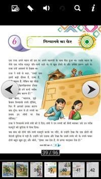 Hindi Pragya 3 screenshot 9