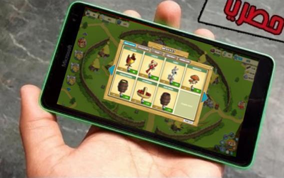 Guide: Asterix and Friends apk screenshot