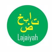 LAJAIYAH – MENGENAL HURUF HIJAIYAH icon