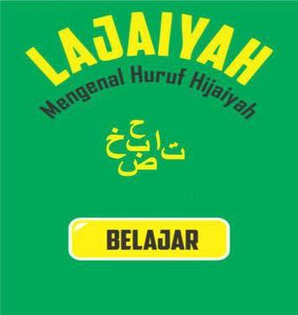 LAJAIYAH – MENGENAL HURUF HIJAIYAH screenshot 1