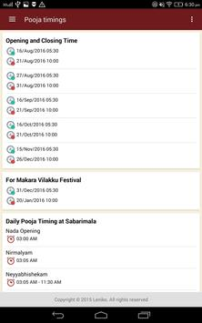 Sabarimala apk screenshot