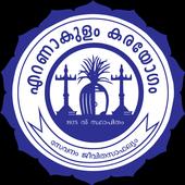 Ernakulam Karayogam icon