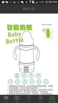 Baby bottle poster