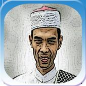 Ceramah Ustad Abdul Somad icon