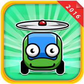 Copter swing 2016 icon
