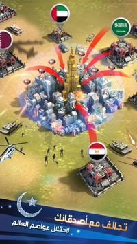 لهيب الشرق : Warfare Strike apk screenshot