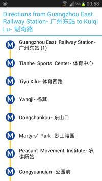 Guangzhou Metro Map screenshot 1