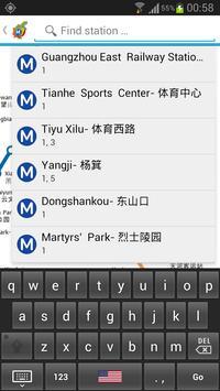 Guangzhou Metro Map screenshot 2