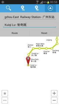 Guangzhou Metro Map screenshot 4