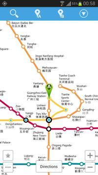 Guangzhou Metro Map screenshot 5