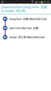 Hong Kong Metro Map screenshot 1