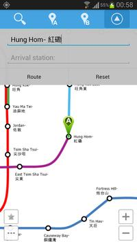 Hong Kong Metro Map screenshot 3