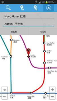 Hong Kong Metro Map screenshot 4