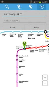 Shanghai Metro Map apk screenshot