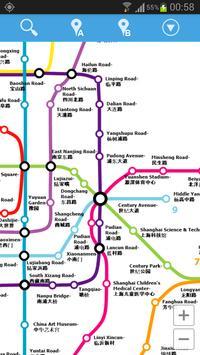 Shanghai Metro Map poster