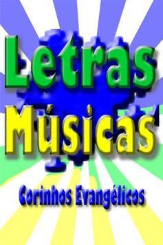 Corinhos Evangélicos screenshot 4